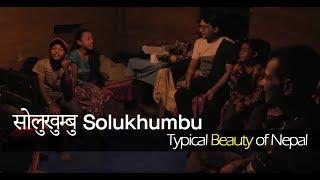 Solukhumbu - Nepal ( Typical Beauty) // Nepal Vlog