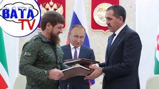 Как Кадыров Ингушетию делил