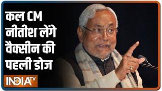 Bihar CM Nitish Kumar to take covid vaccine shot on his 70th birthday
