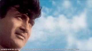 DOOBTE HUYE DIL KO TINKE KAA SAHARAA BHEE NAHIN - Mohammad Rafi - KAHIN AUR CHAL (1968) HQ Audio