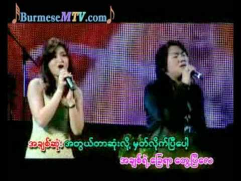 A Chit Phaw Kaung - L Loon War and Melody