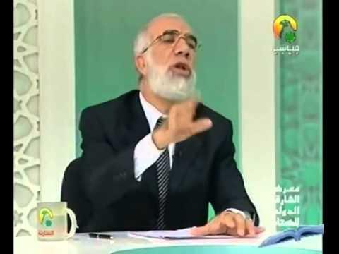 من شعر أن في حياتة شيء غير طبيعي - الشيخ عمر عبد الكافي