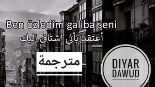 اغنية تركية حزينة روعة  اشتقت لك   Murat Boz   Özledim