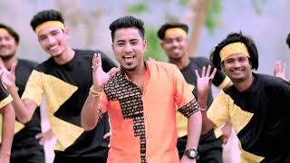 Download lagu Dhet teri by anup anirban # papori gogoi # akash pritam #  abiran adya # kk da # moni bow