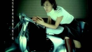 容祖兒 Joey Yung《怯》[Official MV]