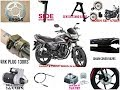 Honda cb shine 125 spare parts price list || Rohith 11||android||Telugu||