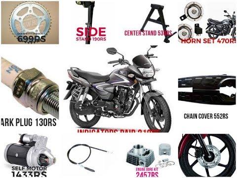 Honda Cb Shine 125 Spare Parts Price List || Rohith 11||android||Telugu||