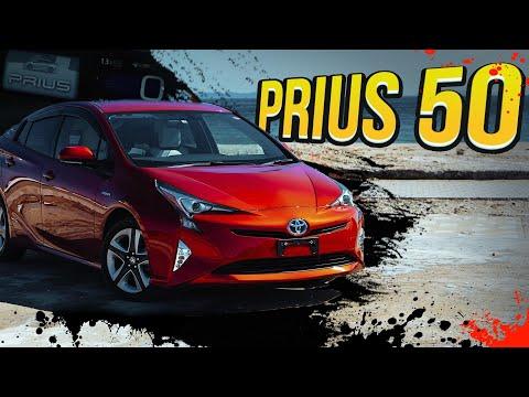 Toyota Prius 50 Hybrid | Новая батарея | Сколько проживет гибрид?