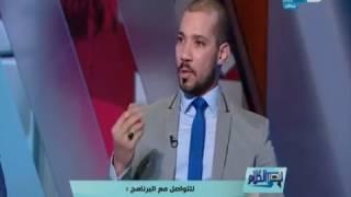 قصر الكلام - حوار خاص حول الموافقة على عمل شيوخ المساجد في السياسة ام لا؟