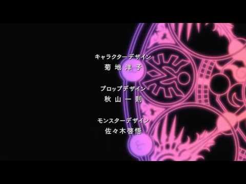 Tsubasa Tokyo Revelations Opening 1 - Synchronicity