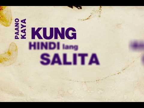 Pano Kaya (What if?) Video  Task Force 2010
