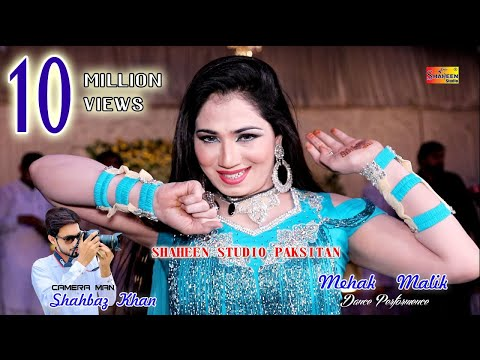 Dilbar Dilbar   Mehak Malik   bollywood Dance Full Video Song 2019 Shaheen Studio