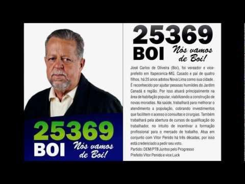 BOI 25369