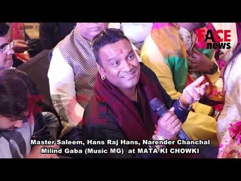 Mere Shankara BholeNath BY- Master Saleem Ji , Nariender Chanchal Ji, Hans Raj Hans Ji, Jonny Sufi
