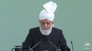 Swahili Translation: Friday Sermon 19 March 2021