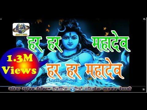 Jai shri ram & bharat mata ki jai Dj mix song * Bedardy Music Muzaff $ जय श्रीं राम &भारत माता की जय