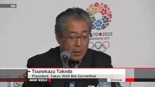 Tokyo Olympic bid faces Fukushima concern