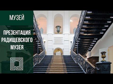 Видео Презентация художественная культура россии первой половины 19 века