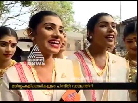 Margam Kali X Thiruvathira at School Kalolsavam | 58th School Kalolsavam 2018
