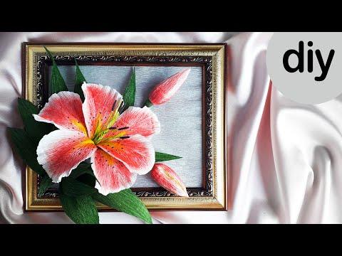 Картины из гофрированной бумаги своими руками картины