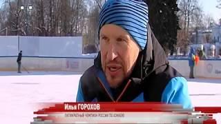 Мастер-класс для детей из многодетных семей провел известный ярославский хоккеист