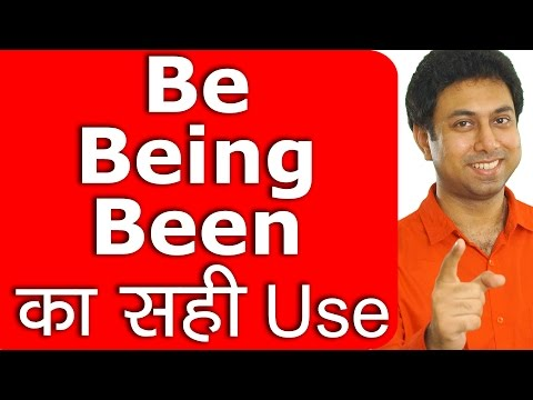 Be Being Been का सही Use | Learn English Grammar Active Passive Voice in Hindi | Awal