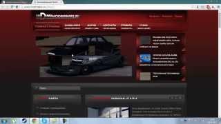 Как установить машины в Street Legal Racing Redline