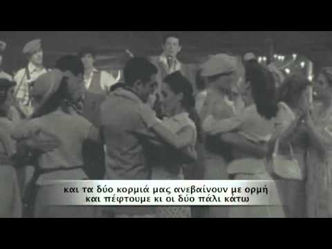 LA FOULE -- EDITH PIAF - Lyrics with greek subs translated by ♥ FIORINA ♥