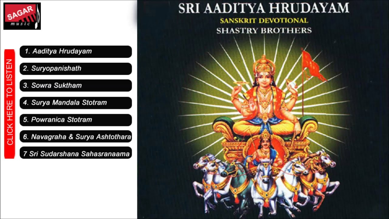 aditya hrudayam by ms subbulakshmi free mp3 download