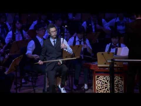 Hurt - Nanyang Polytechnic Chinese Orchestra