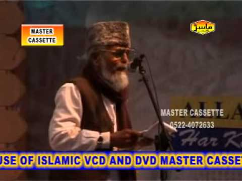 Ajmal Sultanpuri - अजमल सुल्तानपुरी || New Mushaira Video