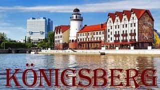 Путешествие по Калининграду (Königsberg)(Путешествие по Калининградской области. Достопримечательности Кёнигсберга., 2015-08-04T09:14:13.000Z)