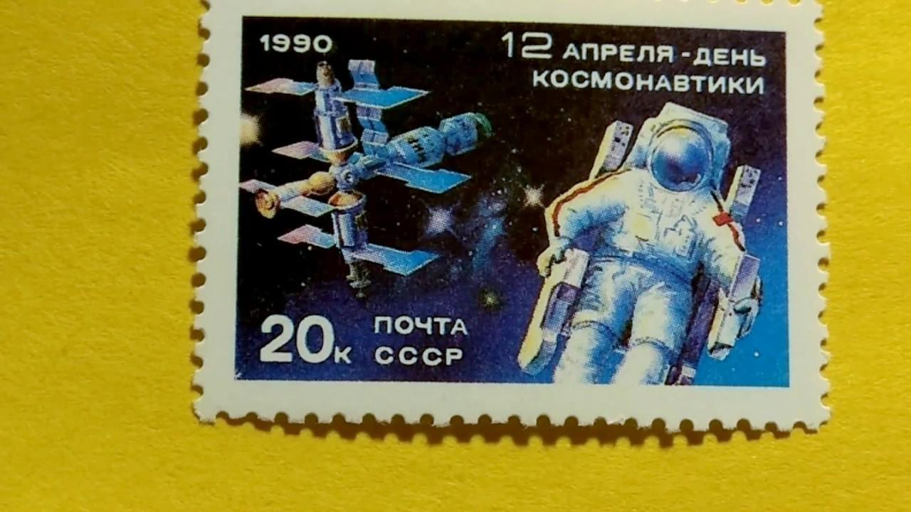 Редкие марки россии и ссср купить по выгодной цене.