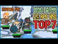 국뽕 취하는 대한민국 모바일 무료 인디 갓겜 TOP 12 - YouTube