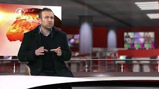 Hashye Khabar 10.02.2020 - انتخابات افغانستان