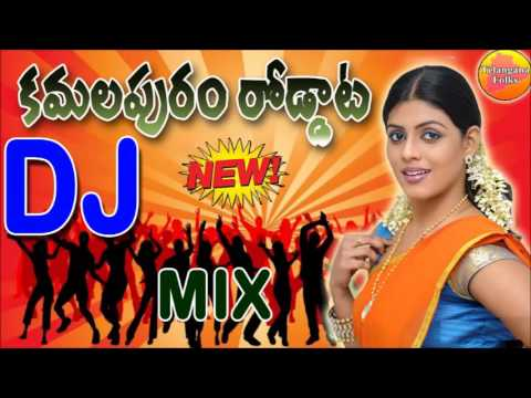 Kamalapuram Roadanta Dj Remix Song | Telugu New Dj Song | Folk Dj Songs | Telangana Folk Songs
