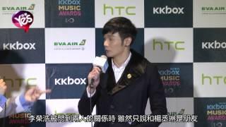(2015-02-09 撰稿) Yes娛樂、掌握藝人第一手新聞報導、↖現在就訂閱Youtu...