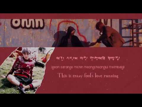 BTS (방탄소년단) – RUN (Ballad Mix) [Color Coded Han|Rom|Eng Lyrics]