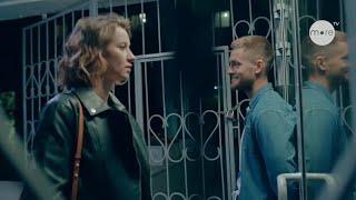Антон и Вероника/DAIMNE.LOVE/Трудные подростки