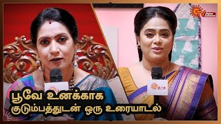 Poove Unakkaga team talks about Friendship | Poove Unakkaga | Sun TV | Digital Exclusive