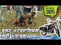 #305 Final Best Match Kalsian Vs Dirba Mahianwala (Firozpur) Kabaddi Tournament 2018