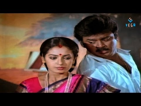 Rajanadai - Vijakanth | Gouthami | Seetha | Tamil Movie Part 04