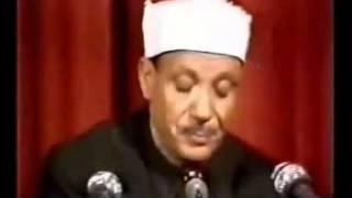 Al Shiekh Abd Albaset Abd Al Samad