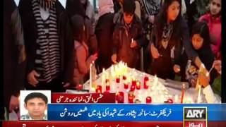 ARY News 19.12.2014 Candle Light Vigil  Consulate General of Pakistan, Frankfurt.