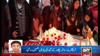ARY News 19.12.2014 Candle Light Vigil  Consulate General of Pakistan, Frankfurt.