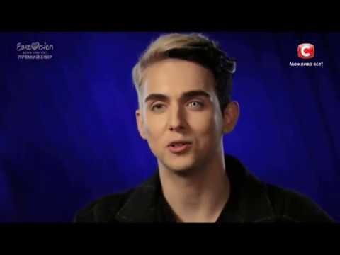 Евровидение-2017 Украина Финал MELOVIN - Wonder (Eurovision Song 2017)