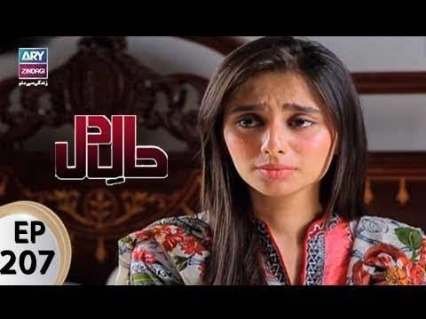 Haal E Dil - Ep 207 - ARY Zindagi Drama