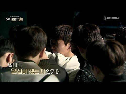 YG보석함|9화 선공개 2. 생존 or 탈락