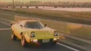 Beautiful cars - Lancia Stratos HF street version (JAP )
