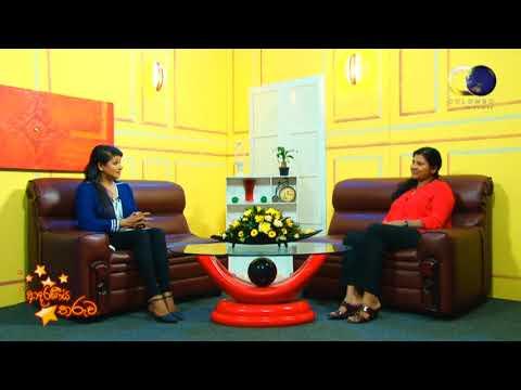 Adaraniya Tharuwa with Rathna Lalani Jayakody (2017.08.15)